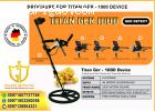 Titan Ger 1000 3d imaging system for gold hunting